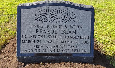 Greenbrook Memorials Muslim Memorials